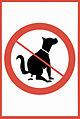 Prohíbese ós cans defecar. Letreiro en Vilanova de Arousa. Galiza.jpg