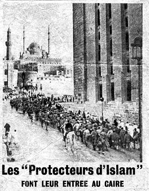 "Egypt during World War II - ""The Protectors of Islam enter Cairo"". British propaganda newspaper showing captured Italian troops under British guard marching into Cairo, January 1942."