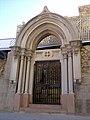 Puerta lateral de la Catedral de Cartagena.jpg