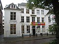 Pulchri Studio Den Haag.jpg