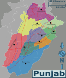 Punjab Pakistan Wikipedia