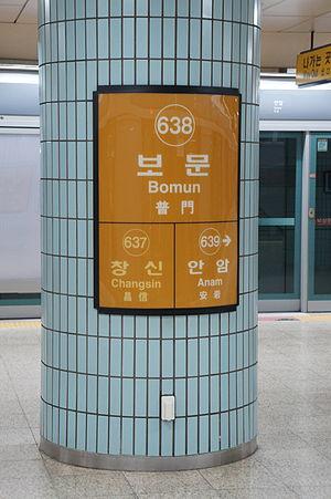 Bomun Station - Image: Q490891 Bomun A01
