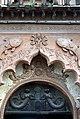 Qaiserbagh Gate 3.jpg