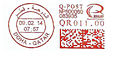 Qatar stamp type 8.jpg