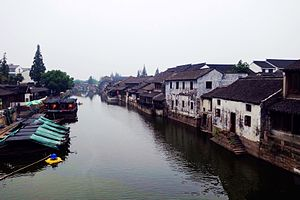 Kunshan - Image: Qiandeng Wasserdorf