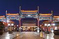 Qianmen SOHO China.jpg