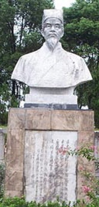 Li Shizhen - A bust of Li Shizhen in an herbal garden of Qizhou