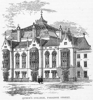 Queen's College, Birmingham - The original Queen's College in Paradise Street