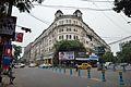 Queens Mansion - 12 Park Street - Kolkata 2015-08-23 3484.JPG