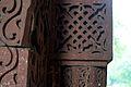 Qutb Minar Complex Photos DSC 0136 1.JPG