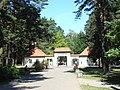 Rīgas zoodārza centrālā ieeja, Rīga, Latvia - panoramio.jpg
