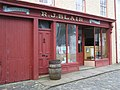 R.J. Blair, Ulster American Folkpark - geograph.org.uk - 284112.jpg