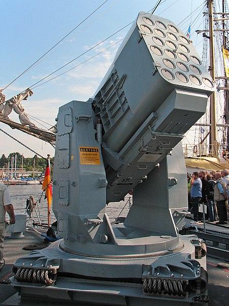 صواريخ لزوراق الأمباسدور المصريه