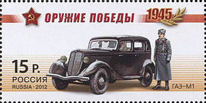 "GAZ-M1 - This 15 rouble ""special issue"" postage stamp of 2012 reflects the car's enduring iconic status in Russia."