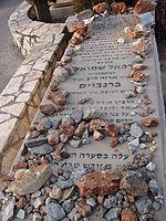 ציונו של רבי שמואל ברנבוים
