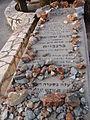 Rabbi Shmuel Berenbaum grave.jpg