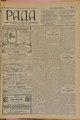 Rada 1908 035.pdf