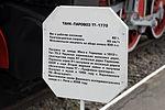 RailwaymuseumSPb-66.jpg