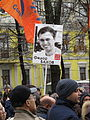 Rally in support of political prisoners 2013-10-27 7803.jpg