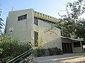 Ramat Chen synagogue in Ramat Gan.JPG