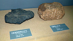 Rare earth minerals 4.jpg