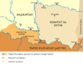 Realms of Ahtum and Sermon in the 11th century-BG.png