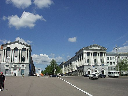 Stalin-era buildings flanking Kursk's Red Square Red Square in Kursk.JPG