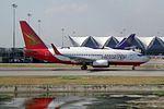 Regent Airways Boeing 737-7K5 S2-AHD (21455576022).jpg