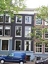 reguliersgracht 88 across