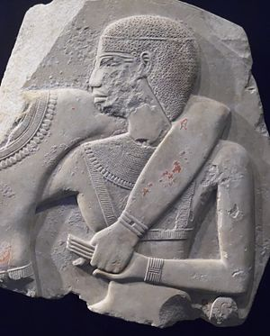 Kemsit - Kemsit on a relief from Deir el-Bahari, now in Munich