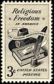 Religious Freedom 3c 1957 issue.JPG