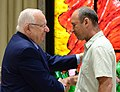 Reuven Rivlin, at the launching of the «Managing Controversy in Israeli Society» (7521).jpg