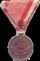 Reverse of the bronze medal for bravery (Austria-Hungary, Franz Joseph I).png