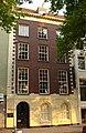 Rotterdam haringvliet76.jpg