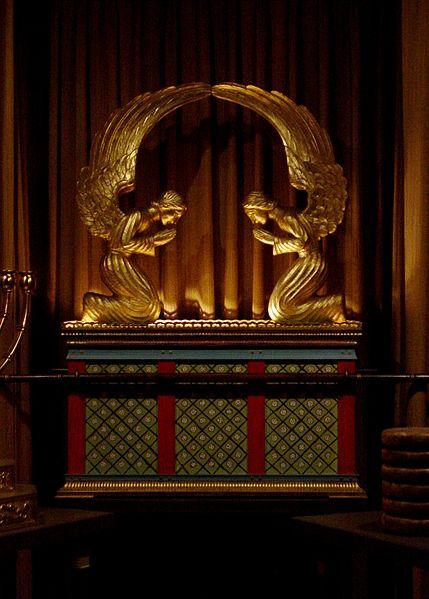 Zavjetni kovčeg  429px-Royal_Arch_Room_Ark_replica_2
