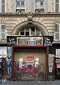 Rue de l'Échiquier (Paris), numéro 21-29, porte cochère.jpg
