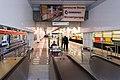 Rumyantsevo station 31.12.2015 - view from escalators.jpg