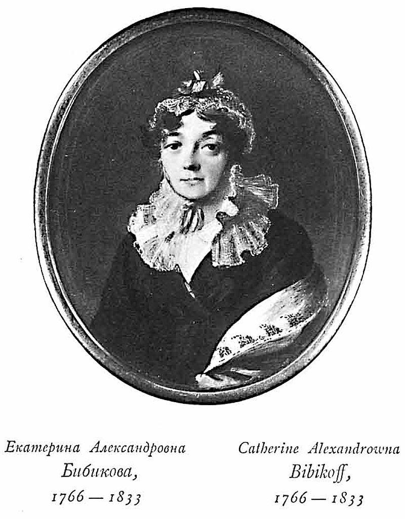 RusPortraits v5-081 Екатерина Александрова Бибикофф, 1766-1833.jpg