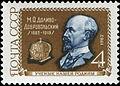 Rus Stamp-Dolivo-Dobrovolsky 1962.jpg