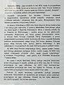 Rymanów, Izba Regionalna, tablica 04.jpg