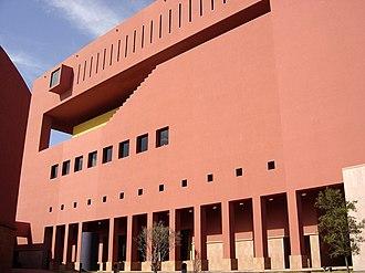 San Antonio Public Library - Image: SAPL2