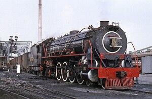 South African Class 15C 4-8-2 - Image: SAR Class 15CB No.4 (Ex SAR 2071) Rustenburg Platinum Mines 310383