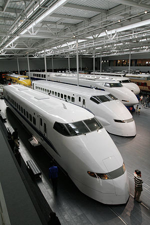 SCMaglev and Railway Park - Shinkansen Train Zone, March 2011