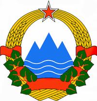 SR Slovenia coa.png