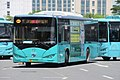 SZ 深圳 Shenzhen Bay Port Terminal 深圳灣口岸 Nanshan bus Stop July 2017 IX1 M474.jpg