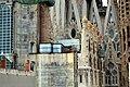 Sagrada Familia en Barcelona (9244650689).jpg