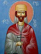 Christian martyr Saint Abo, the patron saint of Tbilisi.