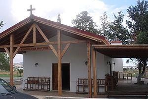 Maroni - Image: Saint Anargyroi church in Maroni