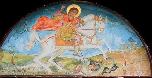 Saint George Church in Metalliko Fresco