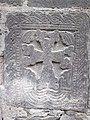 Saint Grigor of Brnakot (khachkar) 04.jpg